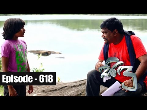 Sidu | Episode 618 19th December 2018
