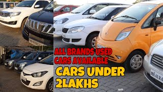 Cars Under 2Lakhs | Best Place To Buy Second Hand Cars | Used Cars best deal | Fahad Munshi |