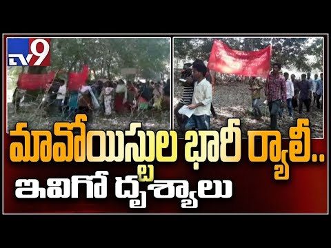 Maoists call for Bharat Bandh on January 31- TV9