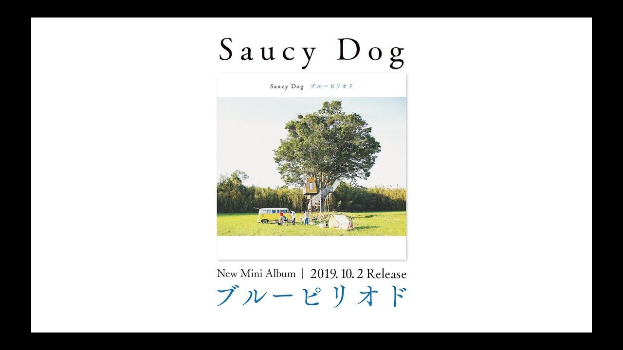 Saucy Dog - トレーラー映像を公開 新譜ミニアルバム「ブルーピリオド」2019年10月2日発売予定 thm Music info Clip