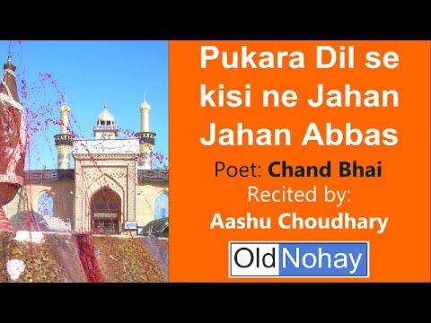 Old Nohay - Pukara Dil se kisi ne Jahan Jahan Abbas