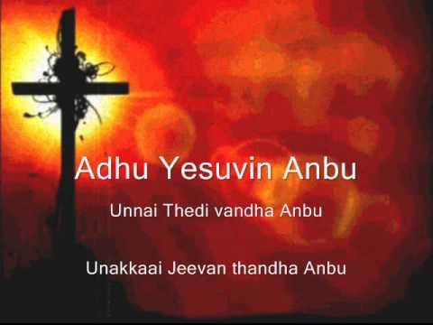 Tamil Christian Songs - Anbu Anbu video