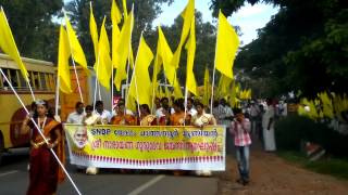 Chathannoor SNDP union Chathayam 2013 part 2