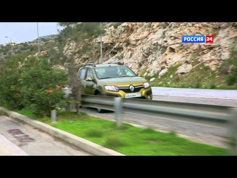 Renault Sandero Stepway 2015 // АвтоВести 184