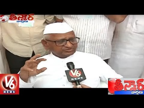 Anna Hazare Begins Indefinite Hunger Strike For Lokpal | Teenmaar News | V6 News