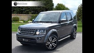 2015 15 LAND ROVER DISCOVERY 4 3.0 SDV6 COMMERCIAL XS 1d AUTO 255 BHP 5 SEATER