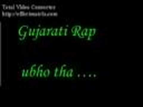 Ubho Tha ( Gujarati Rape ) video