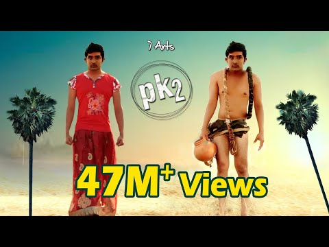 Pk2 | A Short Film | By Srikanth Reddy video