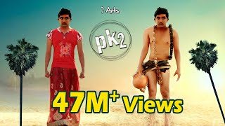 Download PK2 | A Short Film | By SRikanth Reddy 3Gp Mp4