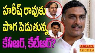 హరీష్ రావు జాడేది..? Why Harish Rao is being Sidelined in TRS? || Raj News
