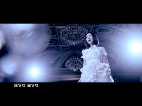 ❅ Frozen - Let It Go(pop) (mandarin)(普通话) 『official Mv』 ❅ video