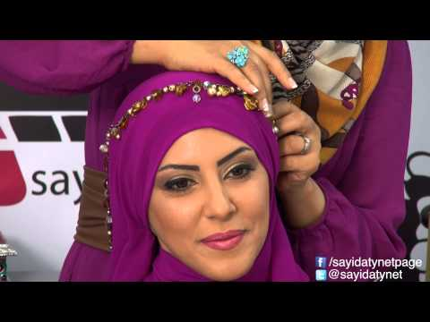 تعلمي طريقة لف حجاب الوجه العريض