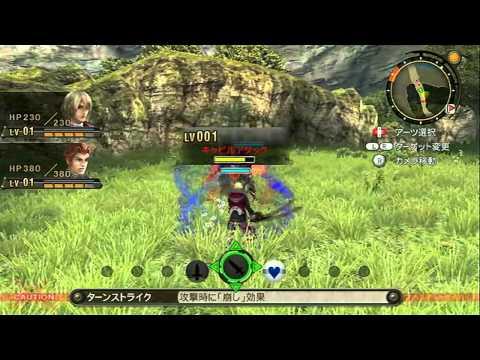 Xenoblade Chronicles: Hostile Wildlife Gameplay