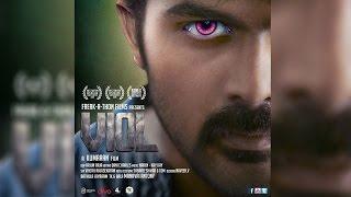 VIOL - Official Trailer   Ashok Kumar   Kumaran