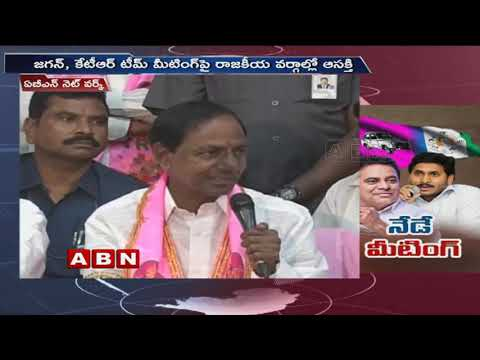 YS Jagan Meet With KTR Brings New Heat In AP politics | ABN Telugu