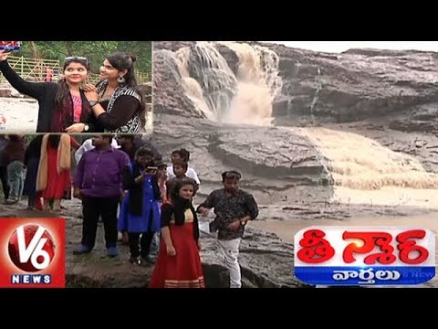 Heavy Rains In Telangana State | People Rush At Kuntala Waterfalls | Teenmaar News