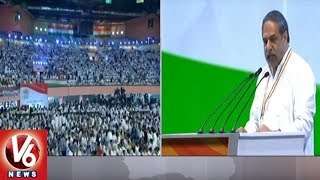 Anand Sharma Attacks Modi Govt Over Foreign Policy | Congress Plenary Day 2