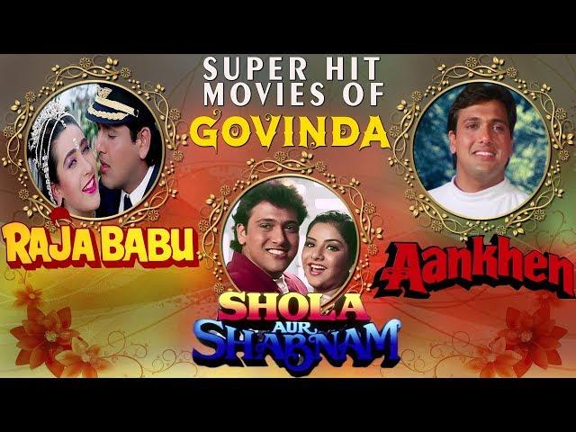 Hindi Comedy Movies of Govinda   Raja Babu   Shola Aur Shabnam   Aankhen   3 Movies in One  Showreel