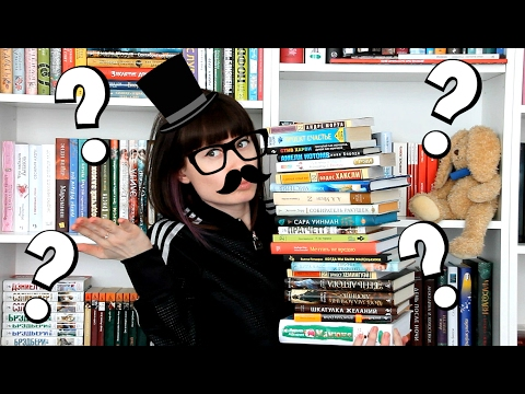 ● КАК ЧИТАТЬ БОЛЬШЕ ● 10 Советов, как много читать ●