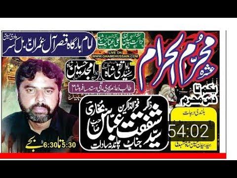 Live Ashra Muharram....... 3  Muharram  2019 at imambargha qasry alimran balkassar chakwal
