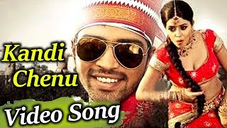 Kandi Chenu Video Song | Allari Naresh | Shamna Kasim | Seema Tapakai Movie | Movie Time Cinema