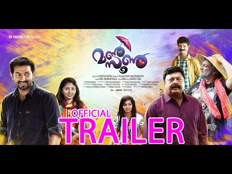 Monsoon Malayalam Movie Official Trailer Hd video