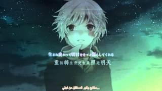 no 6 اغنية النهايه لانمي