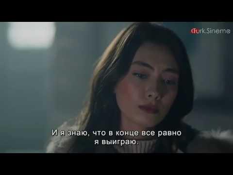 Черная любовь / Kara Sevda 56 серия на русском языке (субтитры)