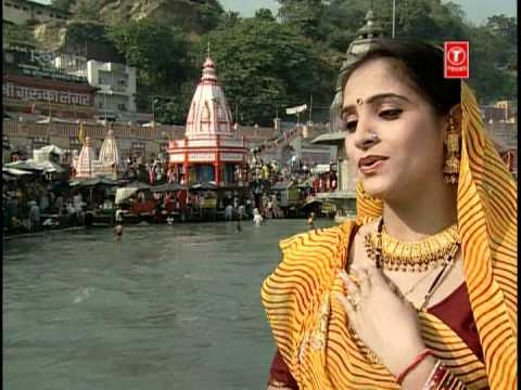 Ganga Maa video