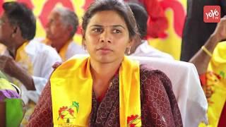 మరో వివాదంలో మంత్రి అఖిలప్రియ Public Fires on Akhila Priya-Social Media Summit and Awards |YOYOTV