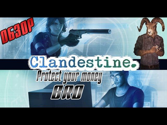 Руководство запуска: Clandestine по сети (Fix by REVOLT)