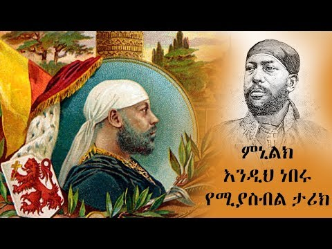 Stories About King Menelik II You Won't Believe Are True