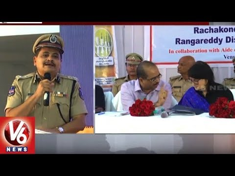 CP Mahesh Bhagawat Participates In International Anti Trafficking Day Awareness Campaign | V6 News