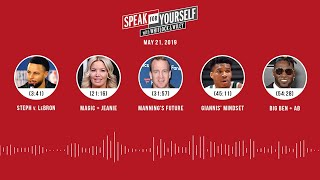 SPEAK FOR YOURSELF Audio Podcast (5.21.19) with Marcellus Wiley, Jason Whitlock | SPEAK FOR YOURSELF