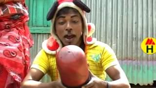 Vadaima'r Koutuk - পনের পনের ত্রিশ   New Bangla Comedy 2017   Official Video   Music Heaven