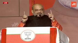Amit Shah Victory Speech At BJP HQ | PM Narendra Modi Victory Celebrations in Delhi