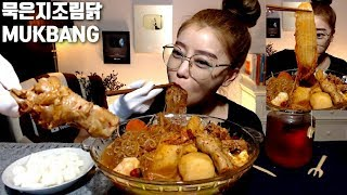 묵은지조림닭 먹방 MUKBANG korean eating show