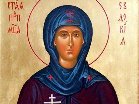 Евдокия  любящая мама