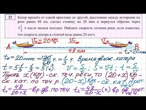 решите задачу по математике:
