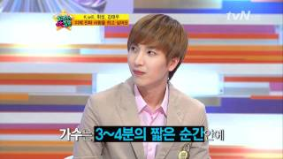 20110527 K.Will on 5000 Questions (with Wheesung and Kim Tae Woo) 3-3