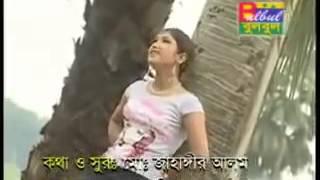 santo bangla sad song