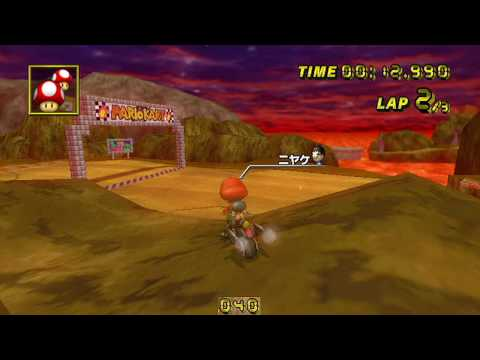 [MKWii] Grumble Volcano World Record - 19