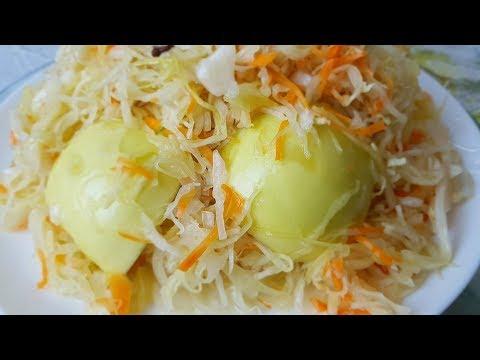 Капуста квашеная с яблоками, цыганка готовит. Квашеные яблоки с капустой. Gipsy cuisine.