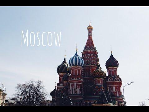 ☆ МОСКВА ☆ два дня в столице