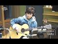[Moonlight paradise] The EastLight. - Lucky (Jason Mraz cover), 더 이스트라이트 - 럭키 [박정아의 달빛낙원] 20170127