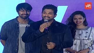 Allu Arjun Full Speech at Vijetha Movie Success Meet | Kalyan Dev