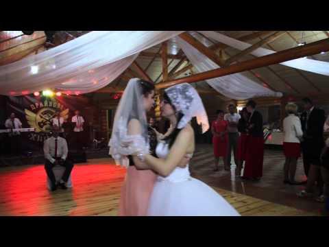 Знімання фати. Завершення весілля.