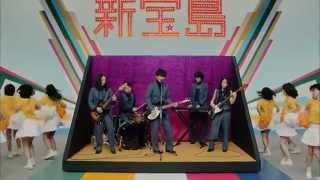 Download Lagu サカナクション / 新宝島 -BEST ALBUM「魚図鑑」(3/28release)- Gratis STAFABAND