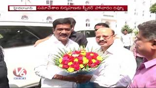 TS Speaker Pocharam Srinivas Reddy Holds Review Meet Assembly Sessions | Hyderabad