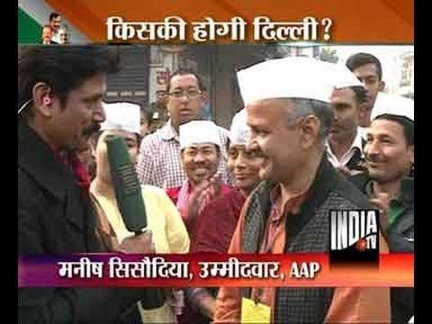 Delhi Polls - Manish Sisodia confident of winning atleast 47 seats